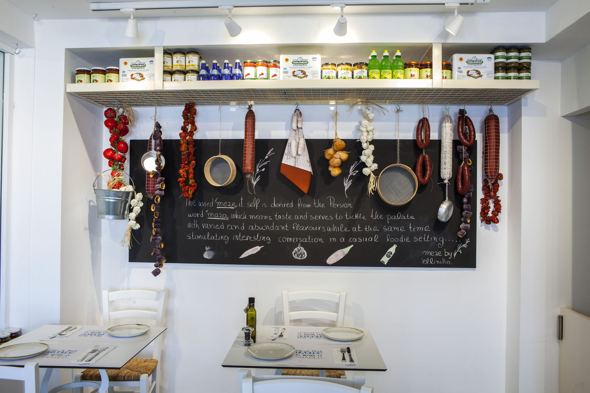 Louis Hotels guide you through the secrets of Greek Cuisine!